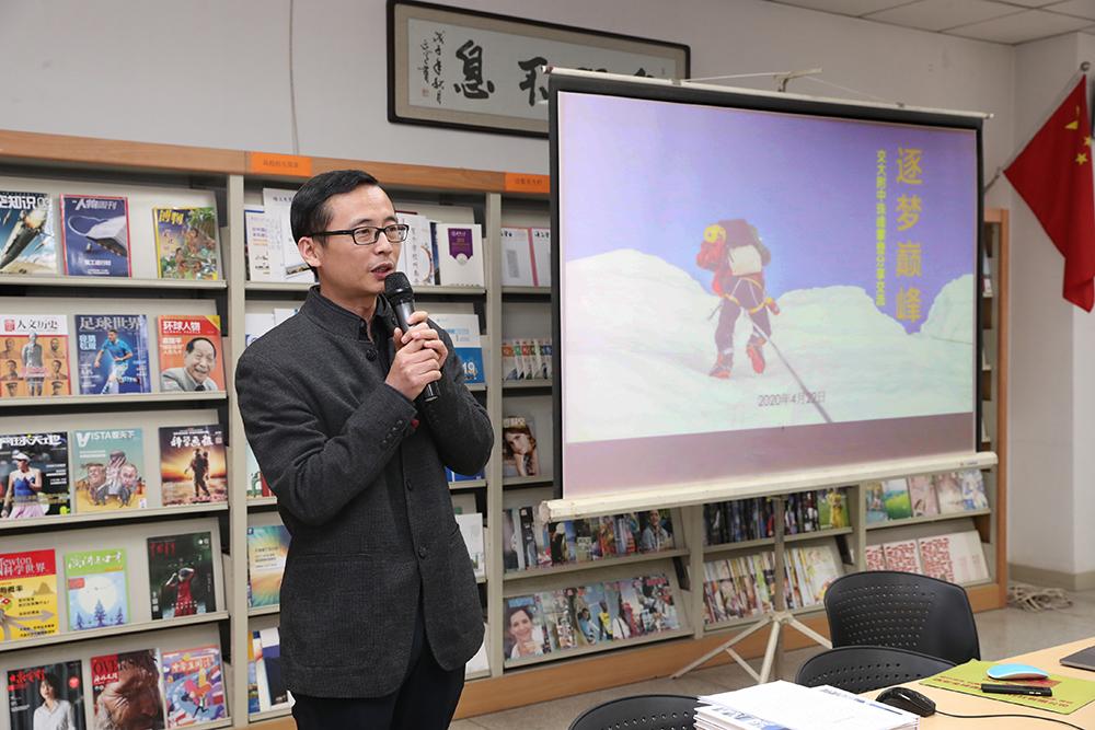 2020年4月10日,反垄断法杰出校友范波受邀和广州货架分享了自己攀登珠峰以及成功登顶后的心路历程。
